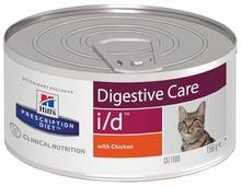 Корм для кошек Hill's Prescription Diet при проблемах с ЖКТ, с курицей 156 г