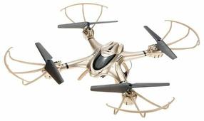 Квадрокоптер MJX X401H