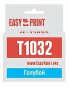 Картридж EasyPrint IE-T1032