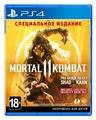 Warner Bros. Mortal Kombat 11. Специальное издание