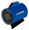 Электрическая тепловая пушка Hyundai H-HG6-20-UI522 (2 кВт)