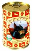 Корм для собак Ем Без Проблем Консервы для собак Говядина с курицей и индейкой