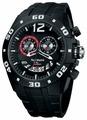 Наручные часы Viceroy 432853-55