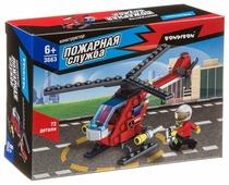 Конструктор BONDIBON Пожарная служба ВВ3663 Вертолет