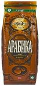 Кофе в зернах Московская кофейня на паяхъ Арабика