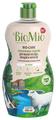 BioMio Средство для мытья посуды, овощей и фруктов без запаха с экстрактом хлопка