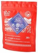 Семена льна РадоГрад коричневые 200 г