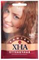 Хна Fito косметик Оттеночная, Каштан