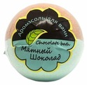 Solline Бомбочка для ванн Шоколадные ванны Мятный шоколад 150 г