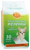 Пеленки для собак впитывающие Чистый хвост 56490/CT609030 60х90 см