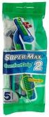 Бритвенный станок Super Max ComfortGrip 2