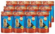 Корм для собак SmartHeart Говядина в соусе