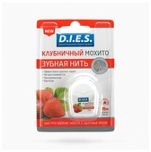 D.I.E.S. Зубная нить Клубничный мохито