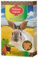 Корм для кроликов Родные корма С овощами