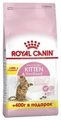 Корм для стерилизованных котят Royal Canin