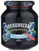 Варенье Лукашинские черничное, банка 450 г