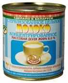 Молоко концентрированное Глубокое стерилизованное цельное 8.6%, 300 г