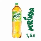 Газированный напиток Mirinda Mix-It ананас+груша