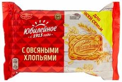 Печенье Юбилейное с овсяными хлопьями, 313 г