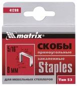 Скобы matrix 41208 тип 53 для степлера, 8 мм