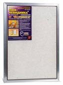 Ревизионный люк Евроформат ЕТР 50-70 настенный под плитку ПРАКТИКА