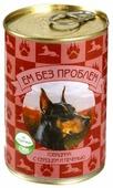 Корм для собак Ем Без Проблем Консервы для собак Говядина с сердцем и печенью