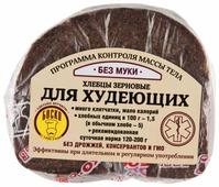 Боско Хлеб зерновой Для худеющих без муки 200 г