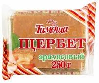 Щербет Тимоша арахисовый 250 г