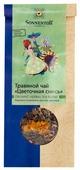 Чай травяной Sonnentor Цветочная смесь