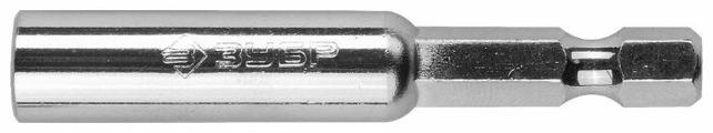 Адаптер для бит ЗУБР 26713-60