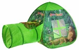 Палатка Играем вместе Маша и медведь с тоннелем в сумке GFA-TONMB01-R