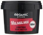 Масло для тела Organic Shop Organic kitchen разглаживающее Мимими