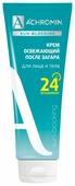 Achromin Sun-Blocking Крем освежающий после загара для лица и тела