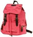 Рюкзак POLAR П1160 24