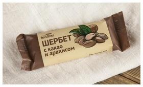 Щербет ВкусВилл с какао и арахисом 40 г