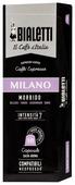 Кофе в капсулах Bialetti Milano (10 капс.)
