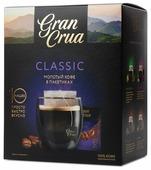 Молотый кофе Gran Crua Classic в фильтр-пакетах