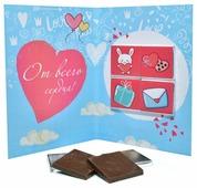 """Шоколад Всякие штуки """"С любовью для тебя"""" молочный порционный"""