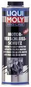 LIQUI MOLY Pro-Line Motor-Verschleiss-Schutz