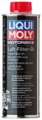 Пропитка для фильтров LIQUI MOLY Motorbike Foam Filter Oil