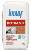 Штукатурка KNAUF Rotband, 10 кг