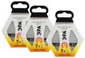 Упаковка светодиодных ламп 3 шт ЭРА Б0003292, GX53, 7Вт