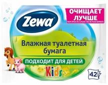Влажная туалетная бумага Zewa Kids