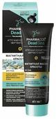 Витэкс Pharmacos Dead Sea магнитная маска красоты