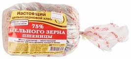 Боско Хлеб Настоящий цельнозерновой из зерна пшеницы 300 г