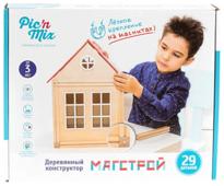 Pic'n Mix Магнитный конструктор Pic n Mix Магстрой 128001