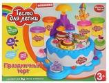 Масса для лепки MultiArt Праздничный торт (B1560086-PD)