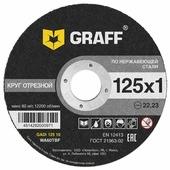 Диск отрезной 125x1x22.23 GRAFF GADI 125 10