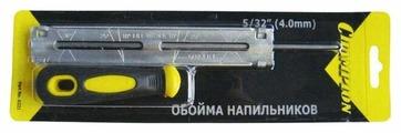 Напильник CHAMPION C6552 (1 шт.)