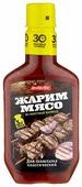 Маринад Костровок Для шашлыка Классический, 300 г